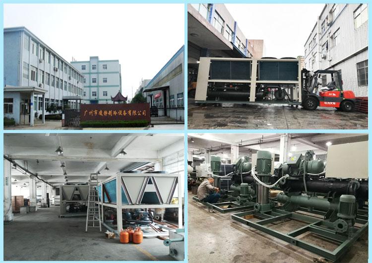 水冷螺杆式双机头冷水机组厂房13662500751